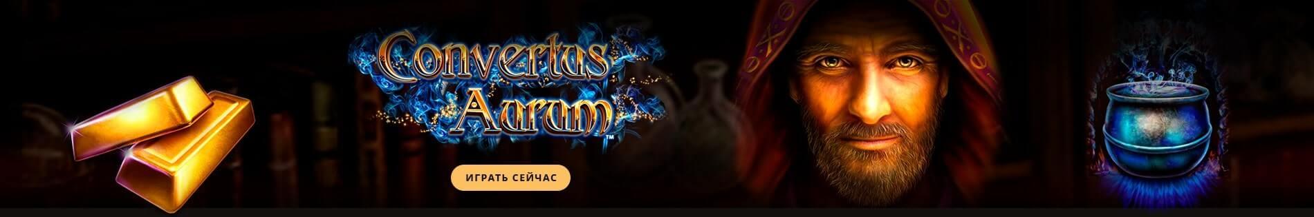 Плей Фортуна.Официальный сайт онлайн казино.Лучший ассортимент игровых автоматов от популярных производителей.Щедрые бонусы и хорошая отдача только в casino Play Fortuna.
